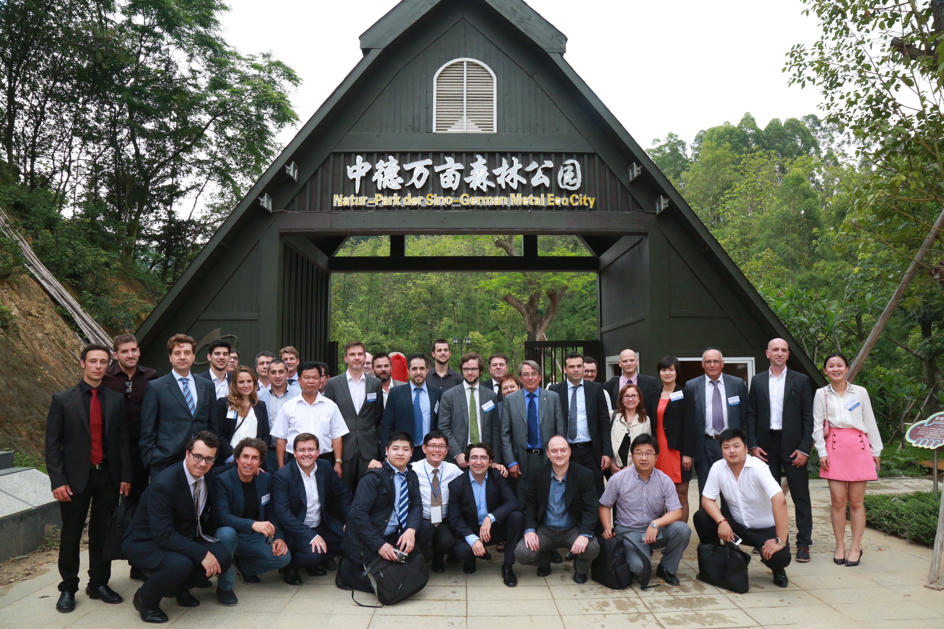 SIARQ in Jieyang, China to create new business opportunities in Zhongde Metal Eco-city